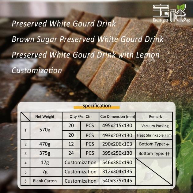 Preserved White Gourd Drink 1